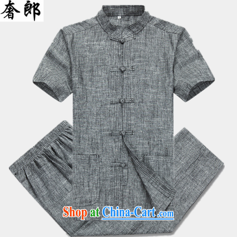 Luxury health 2015 new summer middle-aged men Tang replace short-sleeve shirt, old cotton the loose, short-sleeved short shirt with national costumes men's dark gray Kit 190_56
