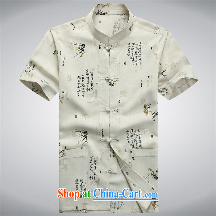 The chestnut Mouse middle-aged and older Chinese men and a short-sleeved shirt older older men father replace Tang with beige T-shirt XXXL pictures, price, brand platters! Elections are good character, the national distribution, so why buy now enjoy more preferential! Health