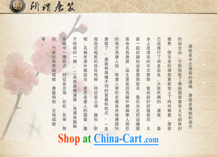 The chestnut mouse male Tang package installed, older men and summer short sleeve fitted dress China wind father loaded blue Kit XXXL pictures, price, brand platters! Elections are good character, the national distribution, so why buy now enjoy more preferential! Health