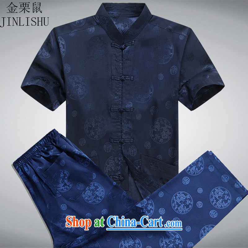 The chestnut mouse male Tang Mounted Kit, older men and summer short sleeve fitted dress China wind father loaded Blue Kit XXXL