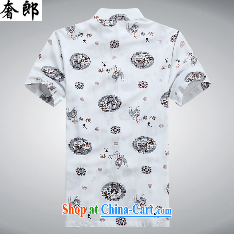 Luxury health 2015 new summer middle-aged Chinese short-sleeved T-shirt men's China wind manual tray snaps, served both men and middle-aged and older persons men's grandfather shirt summer white 190/56, extravagance, and shopping on the Internet