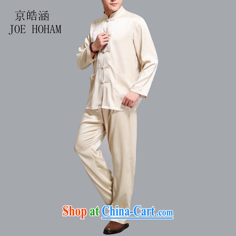 kyung-ho covering China wind summer Chinese men's cotton men's long-sleeved middle-aged and older persons smock Han-tai chi kit kit Dad gold XXXL, Beijing-ho (JOE HOHAM), and, on-line shopping