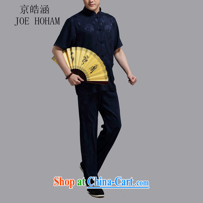 kyung-ho summer covered by new Chinese cotton men's T-shirt with short sleeves and older persons, served Chinese style men's short sleeve blue 4 XL