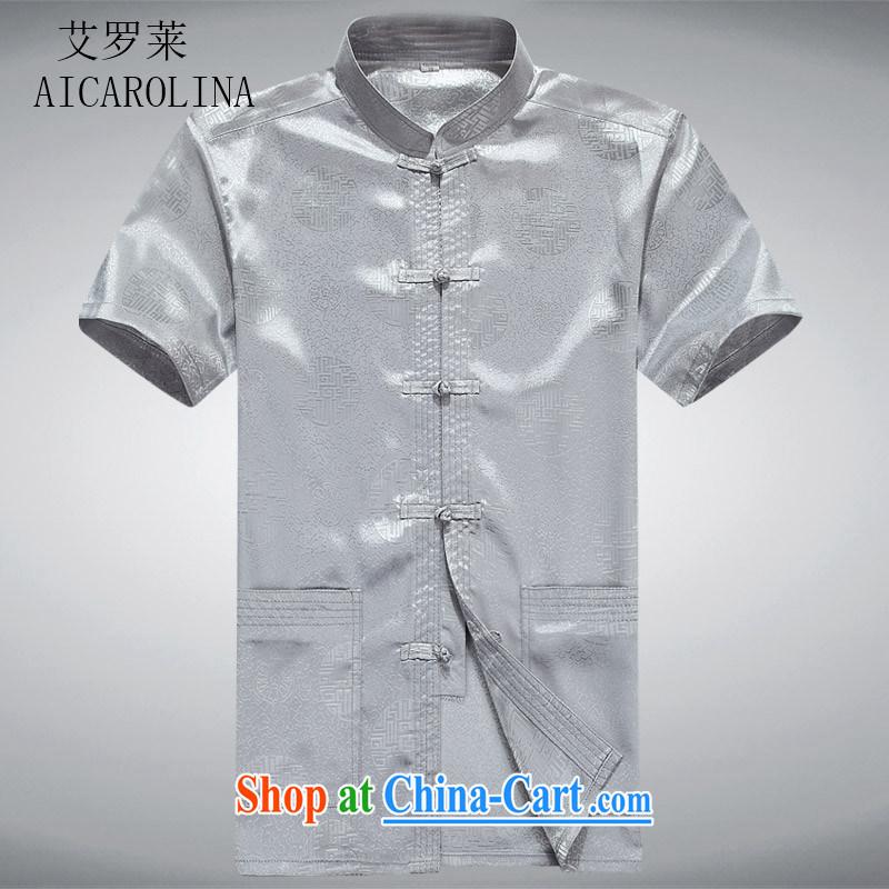 The Carolina boys men's Sauna silk short-sleeved summer dress shirt T-shirt, for middle-aged men's silver XXXL