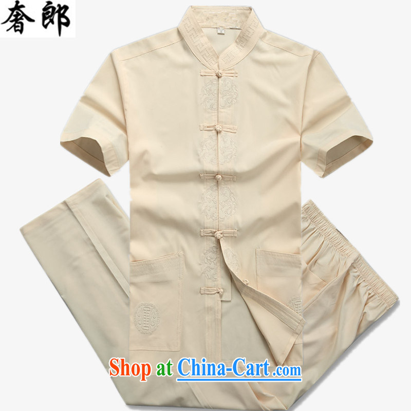 Luxury health 2015 new Chinese men and summer new Chinese men and a short-sleeved ethnic wind leisure T-shirt loose middle-aged large code replace the service manual is for morning exercise clothing beige Kit 190/56
