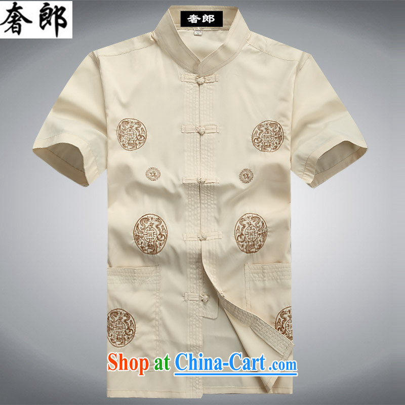 Luxury health 2015 new leisure New Men's summer middle-aged and older Chinese men's short-sleeve kit, clothing middle-aged father older persons China wind morning workout clothing beige Kit 170/48