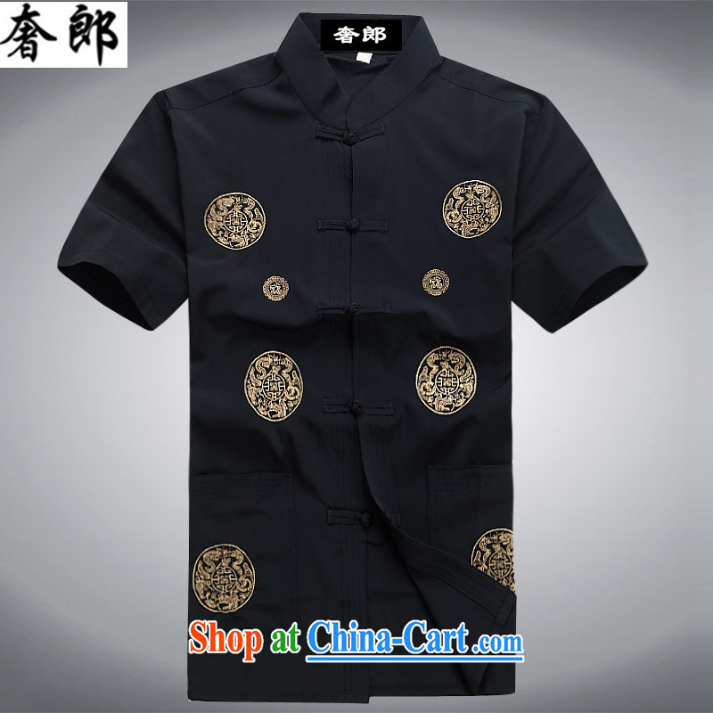 extravagance, 2015 middle-aged men's short sleeve T-shirt middle-aged and older summer T-shirt China wind men's short-sleeve and collar short shirt with new national dress dark blue Kit 190/56
