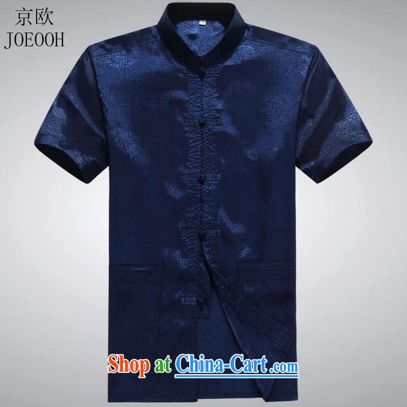 Putin's European male, short-sleeved Tang with Han-short-sleeved in older Chinese men short-sleeved blue XXXL