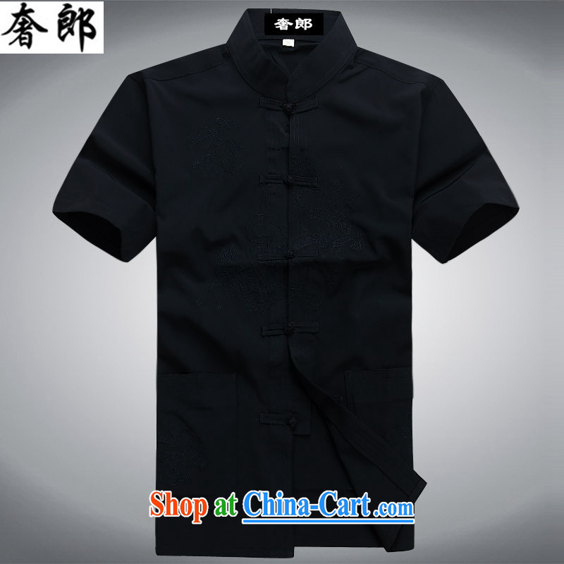 Luxury health 2015 new, middle-aged men with short short sleeved T-shirt summer new, middle-aged and older half sleeves T-shirt men and Chinese hand-tie short-sleeved Chinese men's dark blue Kit 190/56