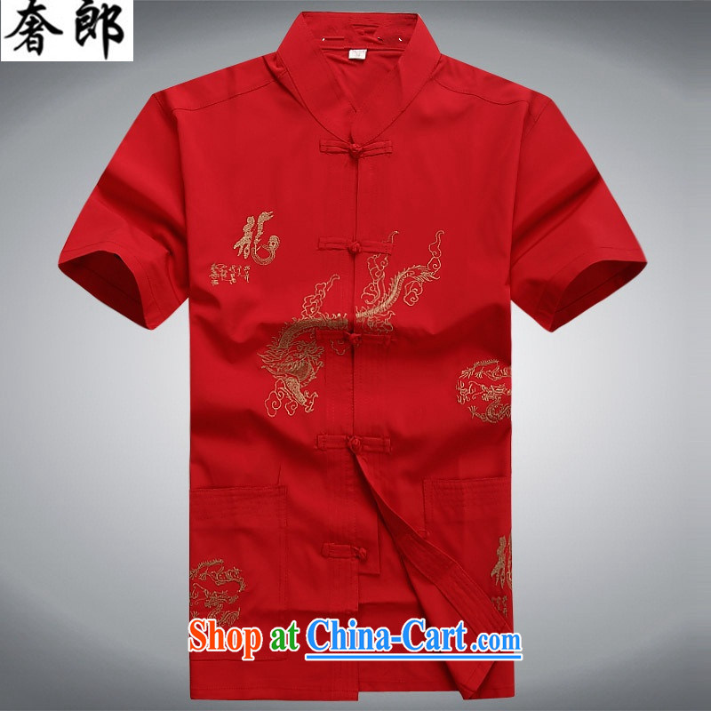 Luxury health 2015 summer short middle-aged people with a short-sleeved Kit men and new, Han-male middle-aged and older people, hand-tie men's grandfather shirt summer Red Kit 190_56