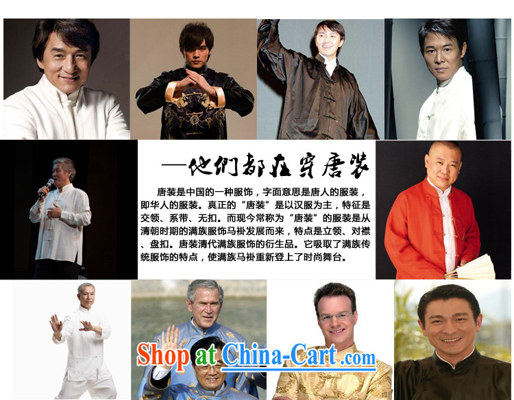 Luxury health 2015 men's middle-aged and older Chinese spring and summer short-sleeve, collar, new, middle-aged father China wind older persons with Mr Henry TANG Chinese men and morning exercise clothing white 190/56 pictures, price, brand platters! Elections are good character, the national distribution, so why buy now enjoy more preferential! Health