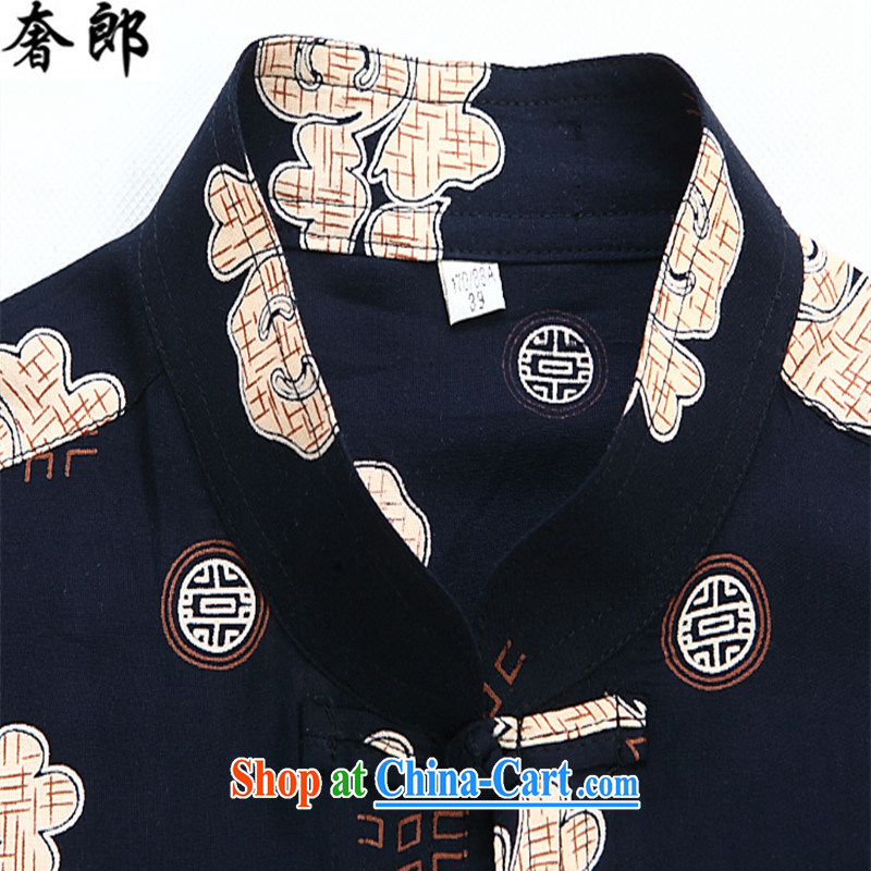 Luxury health 2015 men's middle-aged and older Chinese spring and summer short-sleeve, collar, new, middle-aged father China wind older persons with Mr Henry TANG Chinese men and morning exercise clothing white 190/56, extravagance, and shopping on the In