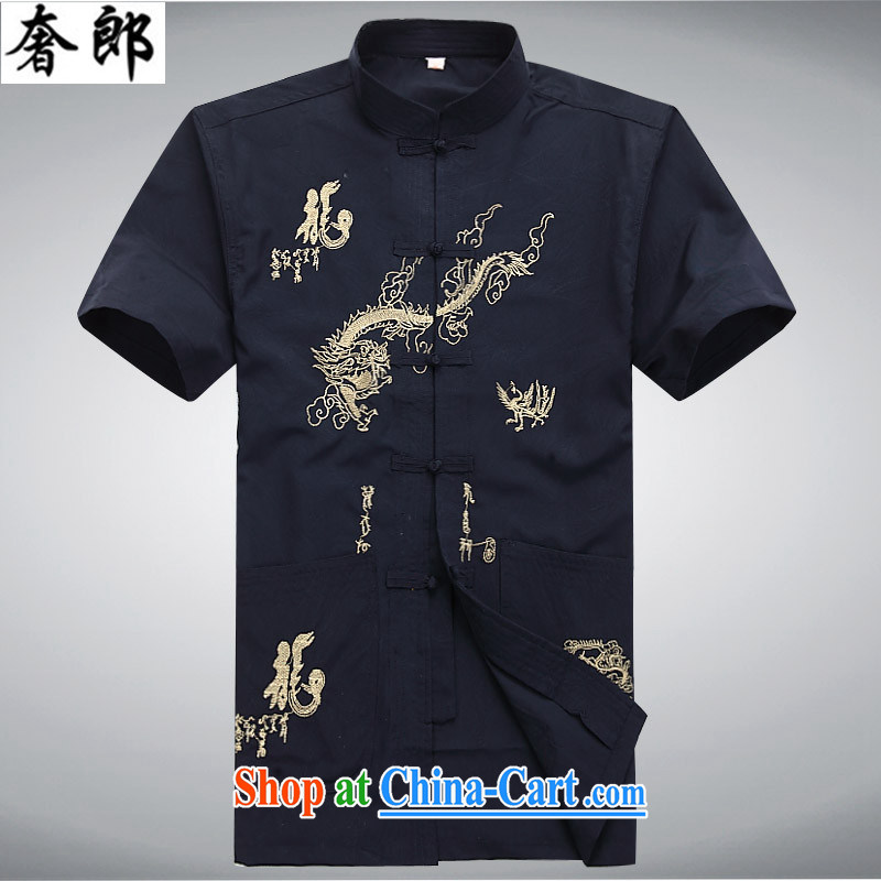Luxury health 2015 new summer middle-aged men with short T-shirt middle-aged and older father loaded from hot half-T-shirt hand-tie Tai Chi Kit dark blue Kit 190_56