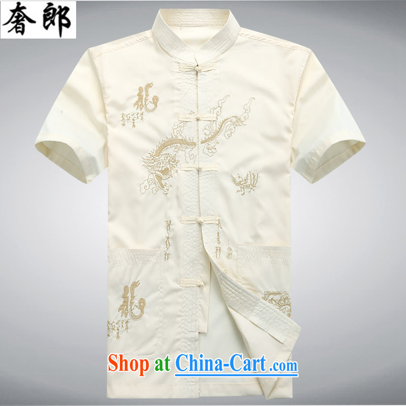 extravagance, 2015 China wind Cotton Men's Chinese men's short-sleeved Chinese Chinese, manually for the withholding summer Han-solid and Nepal Netherlands serving beige Kit 175_50