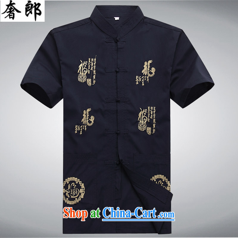 Luxury health聽 2015 men's short-sleeve, collar, older Chinese summer T pension older persons summer China wind hand-tie men's Chinese Kit home kit dark blue Kit 190_56