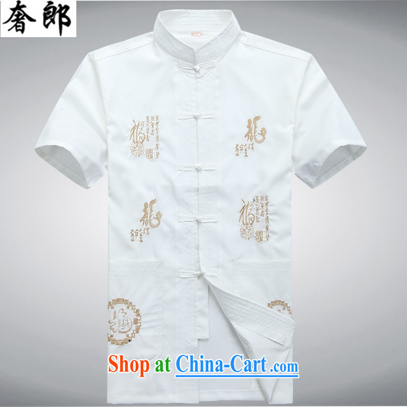 Luxury health 2015 new spring_summer men's short sleeve fitted with a short-sleeved, for the charge-back, older men and replace his father T-shirt pants grandfather summer jackets half-sleeved white Kit 190_56