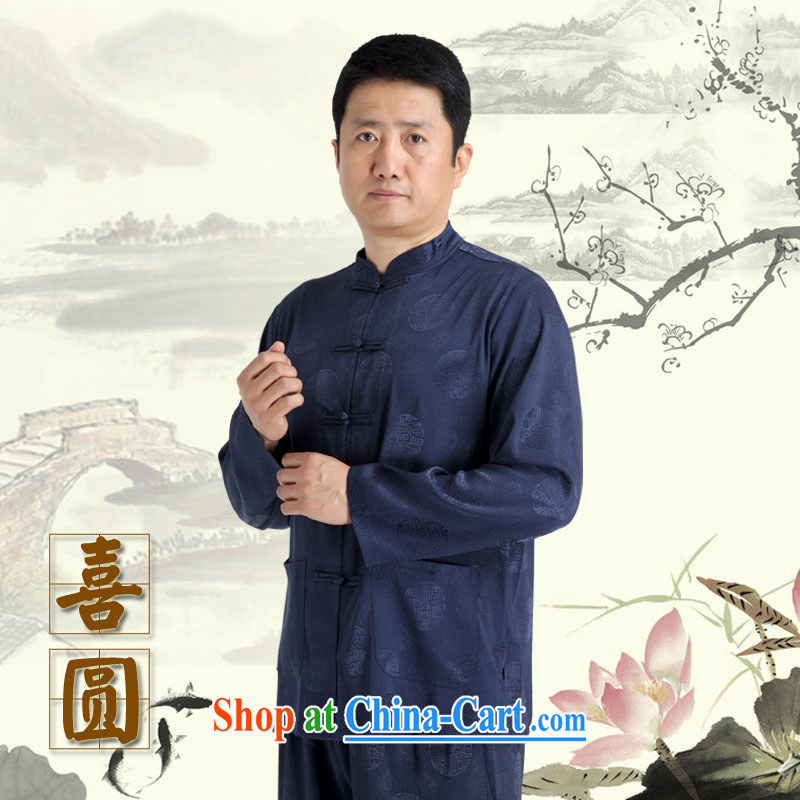 My dad auspicious round-hi middle-aged and older Chinese Kit long-sleeved Kit autumn silk middle-aged men Tang package loaded with his father in older male blue - Round-hi - long-sleeved kit _170 _recommendation 125 - 140 Jack through_