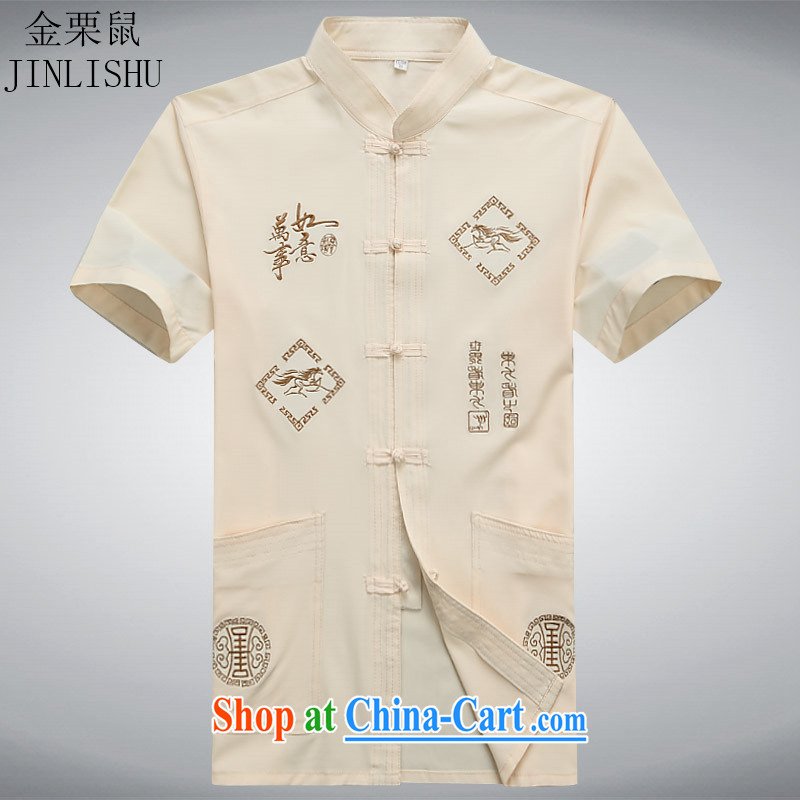 Kim Jong-il chestnut Mouse middle-aged and older men Tang replace short-sleeved Chinese style Chinese Chinese ethnic Han-T-shirt shirt beige T-shirt XXXL