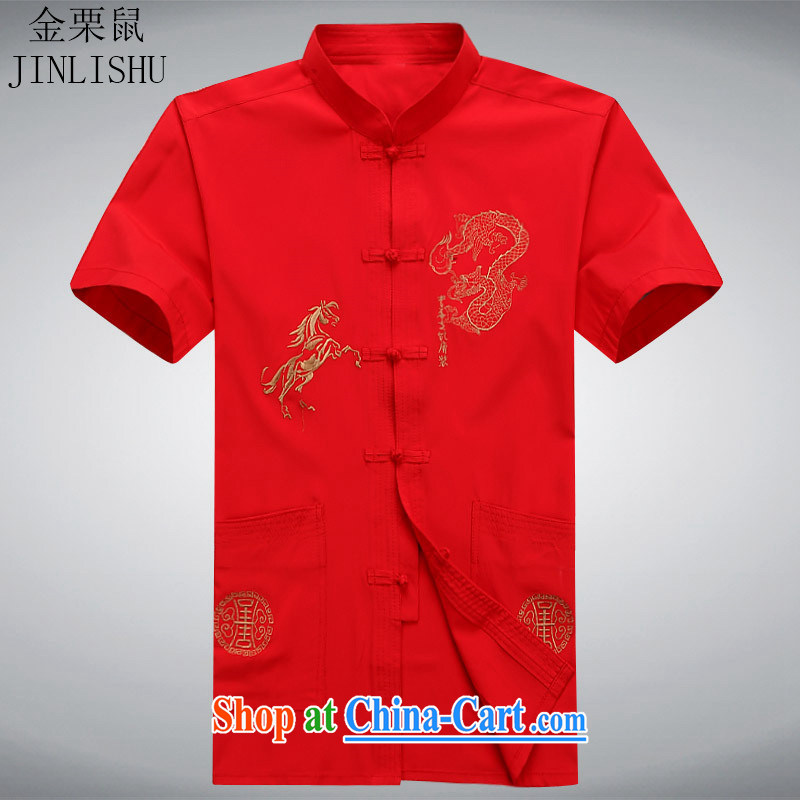 The chestnut Mouse middle-aged and older Chinese men and a short-sleeved shirt older older men Tang is casual short sleeved T-shirt red T-shirt XXXL