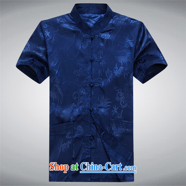 The chestnut mouse summer new middle-aged and older Chinese men and Chinese men's short-sleeve packaged the code Tang package Black Kit XXXL pictures, price, brand platters! Elections are good character, the national distribution, so why buy now enjoy more preferential! Health