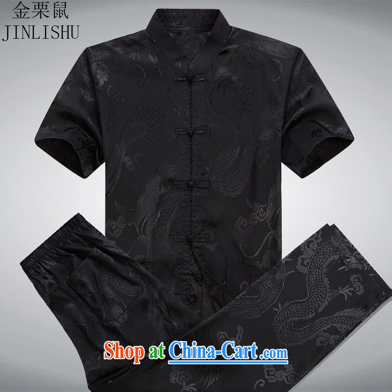 The chestnut mouse summer new middle-aged and older Chinese men and Chinese men's short-sleeve packaged the code Tang package Black Kit XXXL