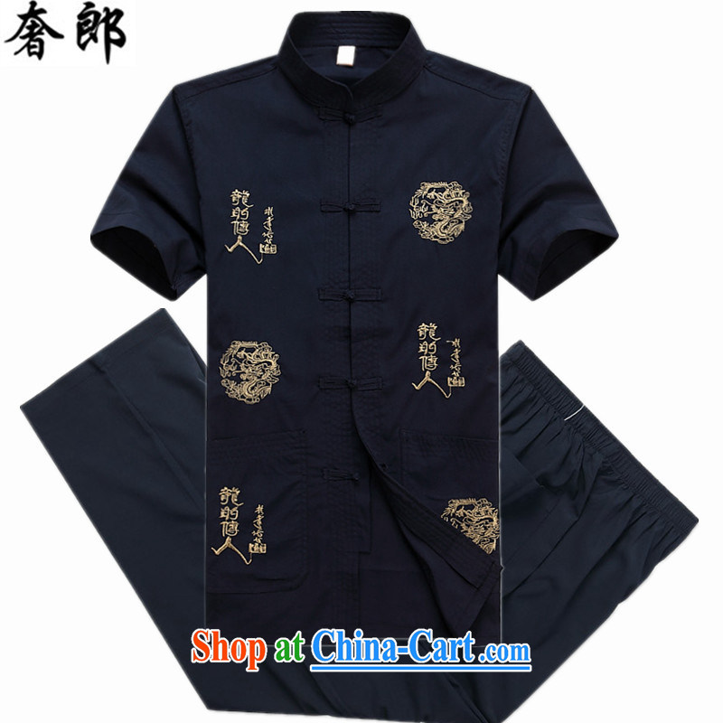 Luxury health 2015 summer short-sleeved shirts, for men's Chinese elderly in father shirt men's elderly Chinese shirt dress Grandpa summer Tai Chi Kit dark blue Kit 170 / 48