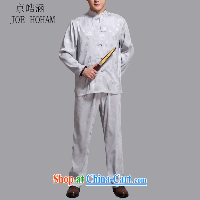 kyung-ho Mr Ronald ARCULLI covered by the new and the old men long-sleeved Kit national Kung Fu T-shirt Chinese men and summer's father is light gray 4 XL