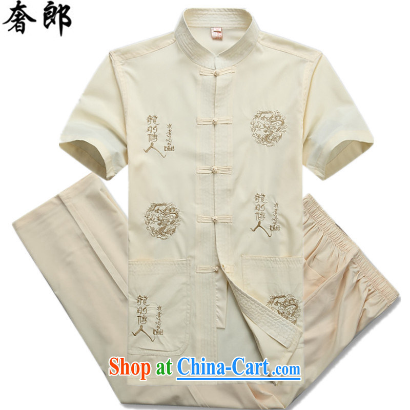 extravagance, 2015 Chinese Summer of New China wind Han-tang is included in the kit older Tang replace jogging leisure the code performance service Tai Chi uniform light yellow Kit 180/52