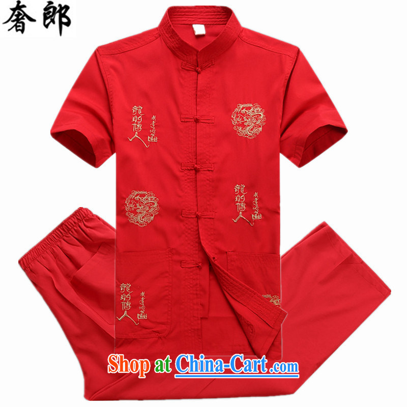 extravagance, 2015 middle-aged and older persons men's grandfather Summer Load Tang with a short-sleeved men's middle-aged, served his father the Summer load the code shirt hand-tie Han-red kit 165_46