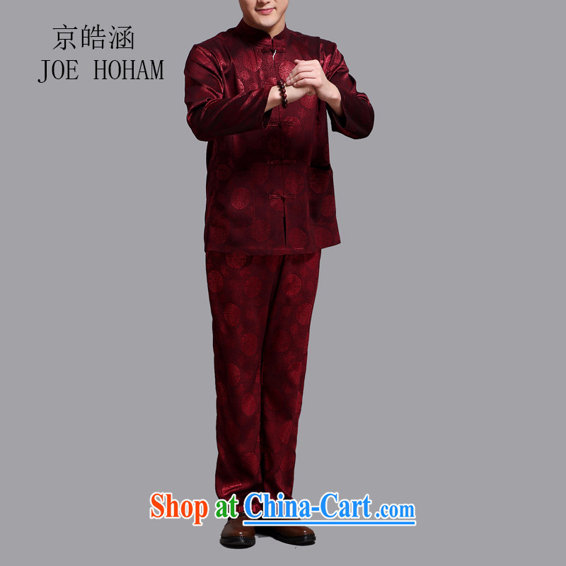 kyung-ho covered in summer older Chinese long-sleeved men and Chinese Han-loaded father morning exercise exercise clothing, collar shirt Kit 4 Uhlans on XL