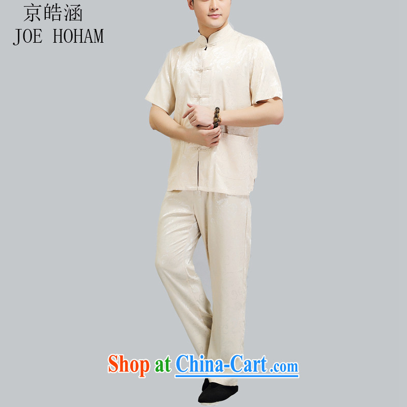 kyung-ho summer covered by new, Chinese men's T-shirt with short sleeves and older persons, served Chinese style men's short-sleeve kit white 4 XL