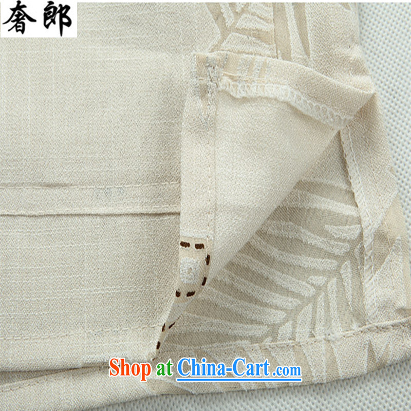 extravagance, 2015 middle-aged men with short summer short-sleeved, for middle-aged and older units the Commission and indeed intensify China wind summer T-shirt Dad's birthday with the Tai Chi uniform white 190 /56, extravagance, and shopping on the Inte
