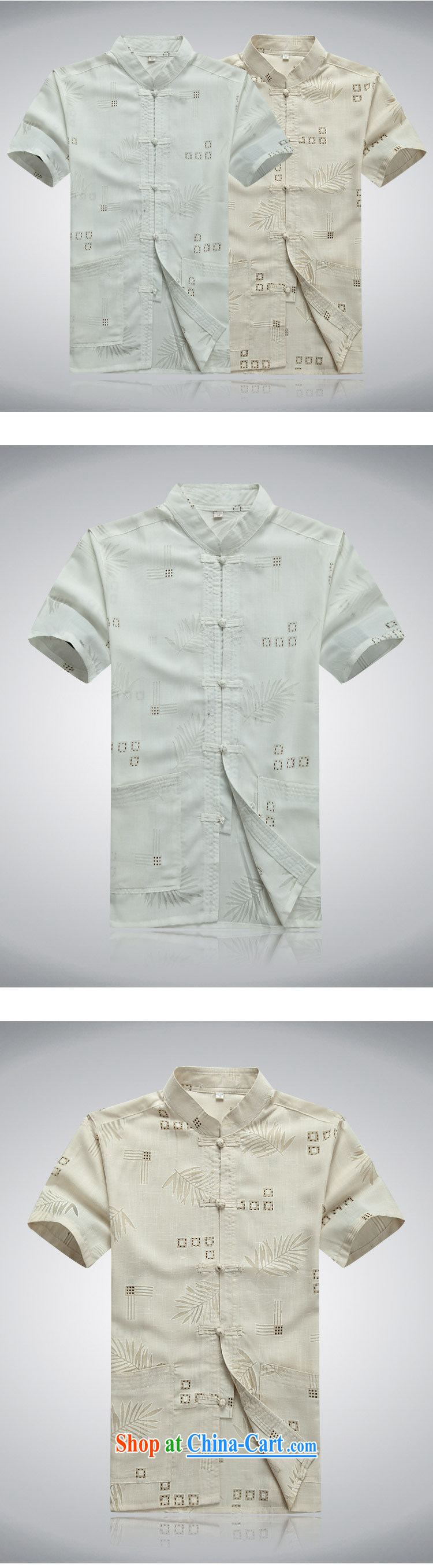 Luxury health 2015 new, middle-aged and older Chinese summer wear short-sleeved shirts middle-aged men Tang replace manually the buckle clothing and Dad loaded cotton the male elderly clothing beige 190/56 pictures, price, brand platters! Elections are good character, the national distribution, so why buy now enjoy more preferential! Health