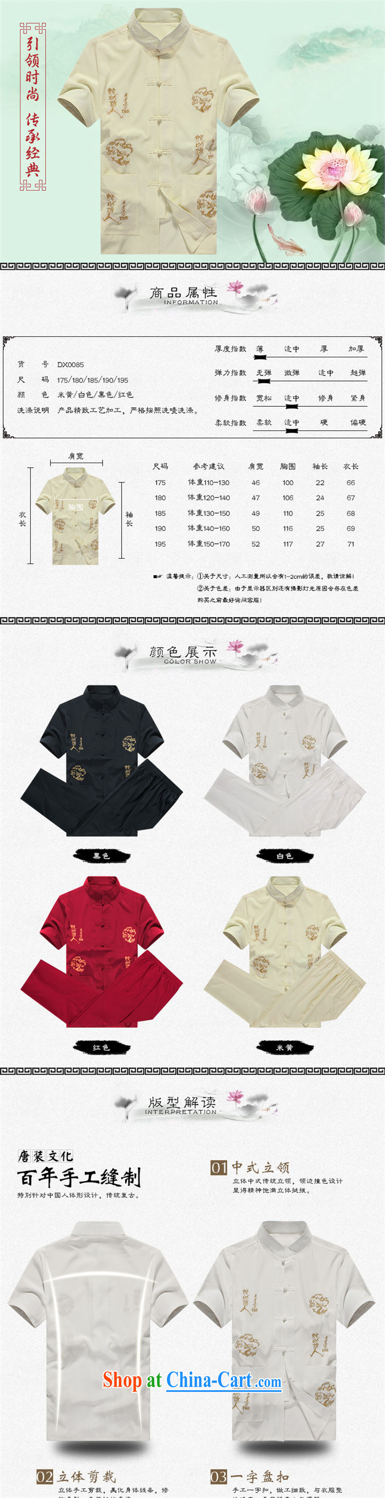 Pick up the 2015 summer, male Tang load package summer short-sleeved older people in his father and the elderly short-sleeve T-shirt pants kit and grandfather Tang with white - B, 180 pictures, price, brand platters! Elections are good character, the national distribution, so why buy now enjoy more preferential! Health