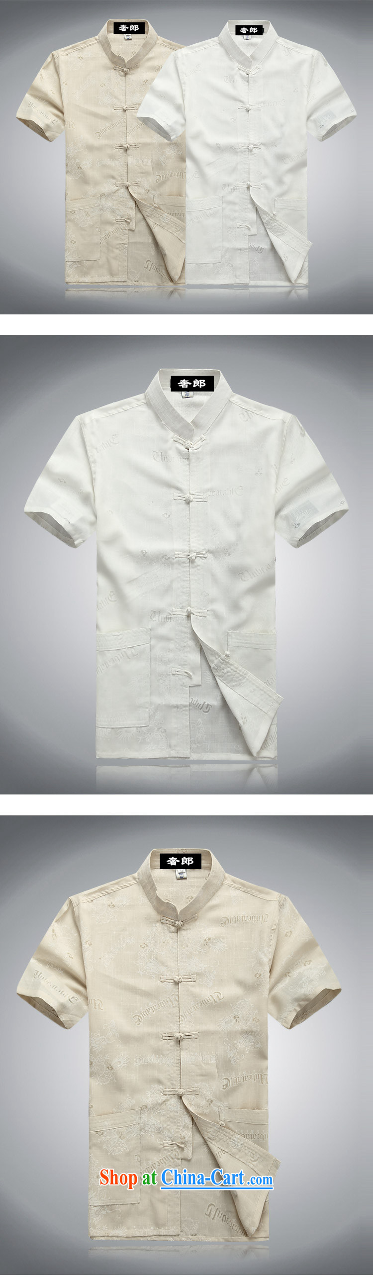Luxury health 2015 new, middle-aged and older persons Chinese male Chinese wind summer T-shirt with short sleeves shirt middle-aged Han-shirt T Chinese leisure home M yellow 190/56 pictures, price, brand platters! Elections are good character, the national distribution, so why buy now enjoy more preferential! Health