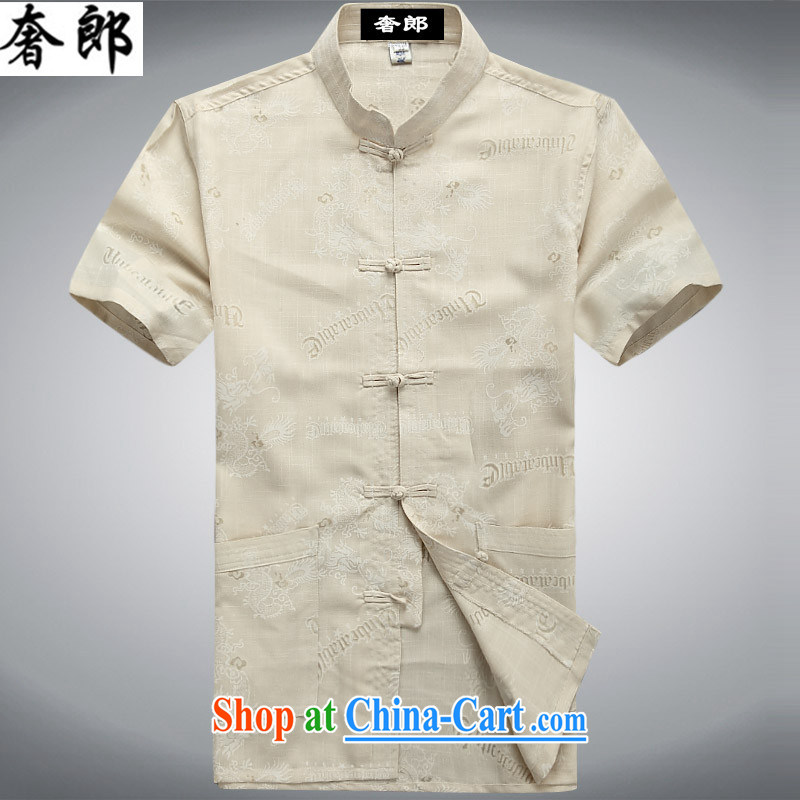 Luxury health 2015 new, middle-aged and older persons Chinese male Chinese wind summer short-sleeved T-shirt middle-aged shirt Han-shirt T Chinese leisure home M yellow 190/56