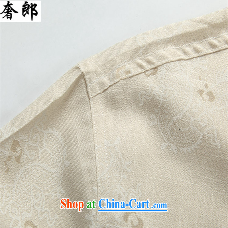 Luxury health 2015 new, middle-aged and older persons Chinese male Chinese wind summer T-shirt with short sleeves shirt middle-aged Han-shirt T Chinese leisure home M yellow 190/56, extravagance, and shopping on the Internet