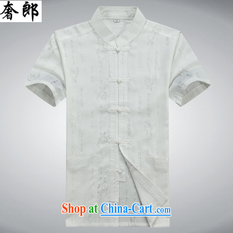 extravagance, 2015 middle-aged men's Tang is short-sleeved, shirt for summer new middle-aged and older half-T-shirt men's Chinese short-sleeved Chinese Han-load of 190 White_56