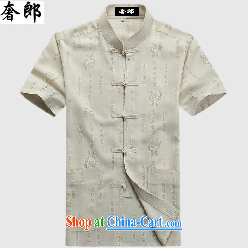 Luxury health 2015 new, middle-aged and older Chinese men and a short-sleeved, collared T-shirt middle-aged men's Spring_Summer China wind cultivating Chinese Dress beige 190_56