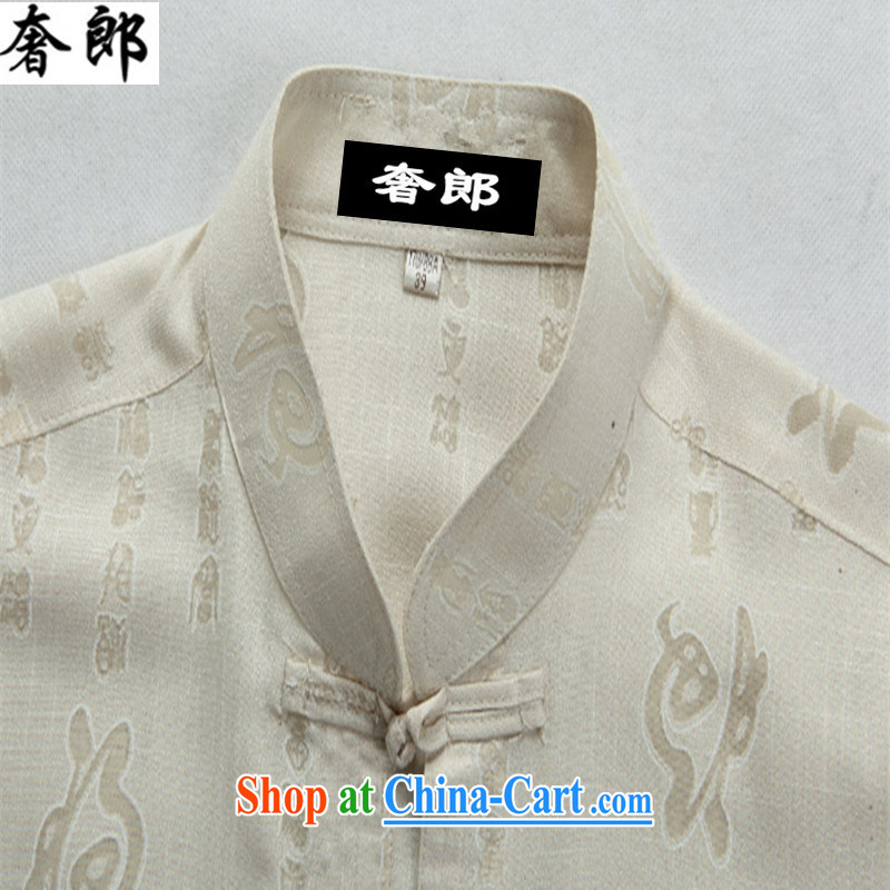 Luxury health 2015 new, middle-aged and older Chinese men and a short-sleeved, collared T-shirt middle-aged men's Spring/Summer China wind cultivating Chinese Dress beige 190/56, extravagance, and shopping on the Internet