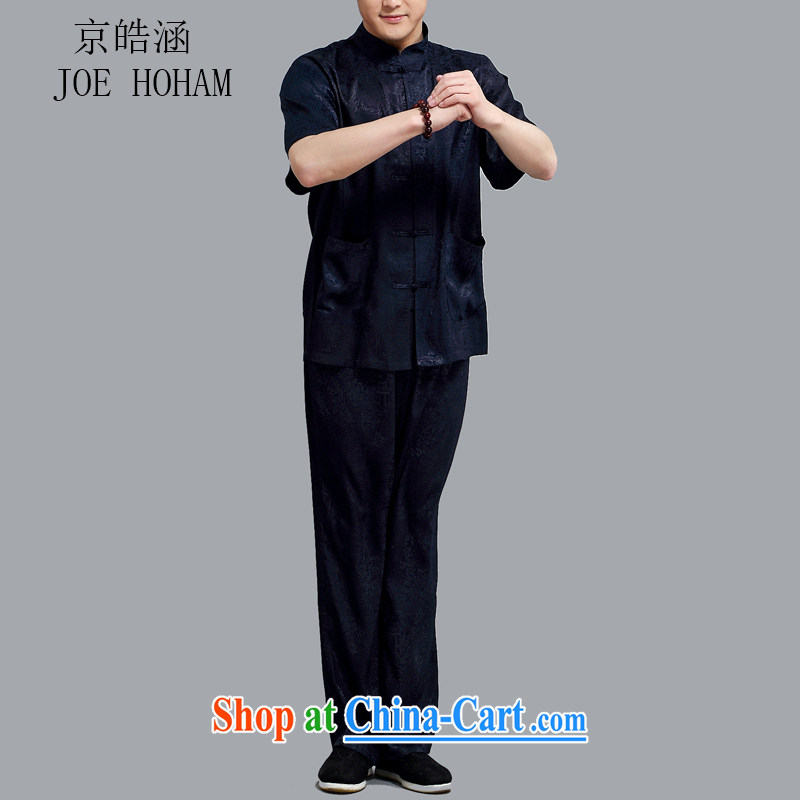 kyung-ho in older Chinese short-sleeved men's national casual shirt summer father Kit blue 4 XL