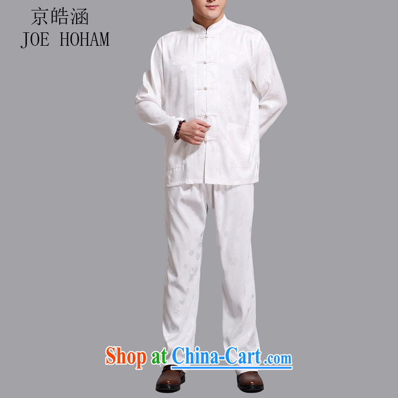 kyung-ho summer covered by the new and the old men long-sleeved Chinese national martial arts T-shirt Chinese male summer Dad Kit white 4XL