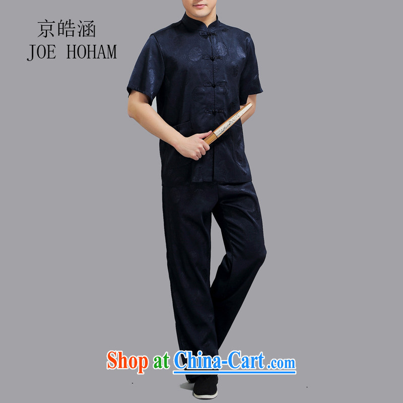 kyung-ho summer covered by Chinese men and Chinese wind short-sleeved T-shirt package older father is Han-on Father's Day morning exercises blue 4 XL