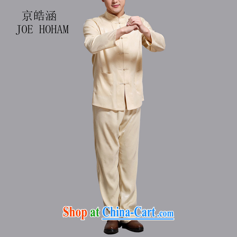 kyung-ho covered by men's Tang is set long-sleeved cuff older people in men's T-shirt Dad Grandpa pants summer jackets T-shirt gold 4 XL, Beijing Ho (JOE HOHAM), online shopping