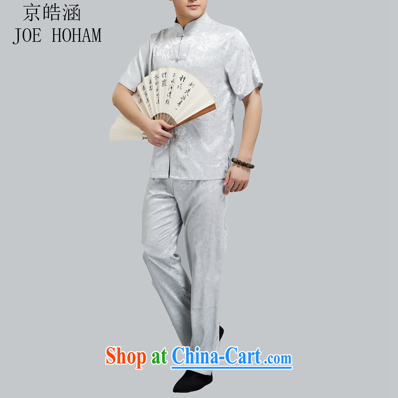 kyung-ho summer covered by new middle-aged and older men Tang with a short-sleeved morning exercise clothing Tai Chi exercises his father's grandfather Mount Kit light gray 4 XL, Beijing-ho (JOE HOHAM), online shopping