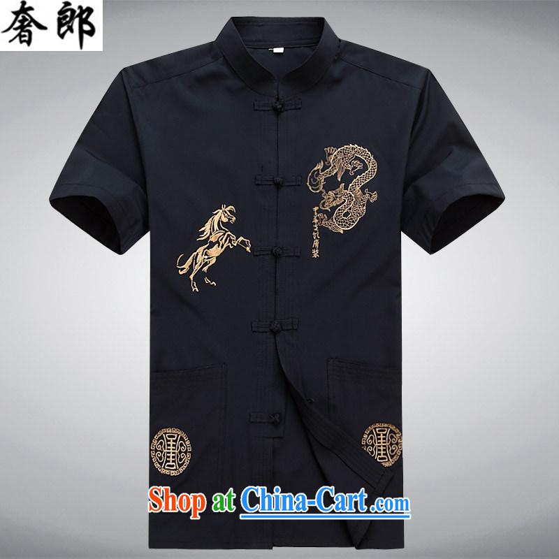 Luxury On Father's Day, my father loaded Tang mounted 2015 new summer, older men China wind Han-Manual-tie Chinese T-shirt short-sleeved, for Tai Chi clothing blue 190 _56