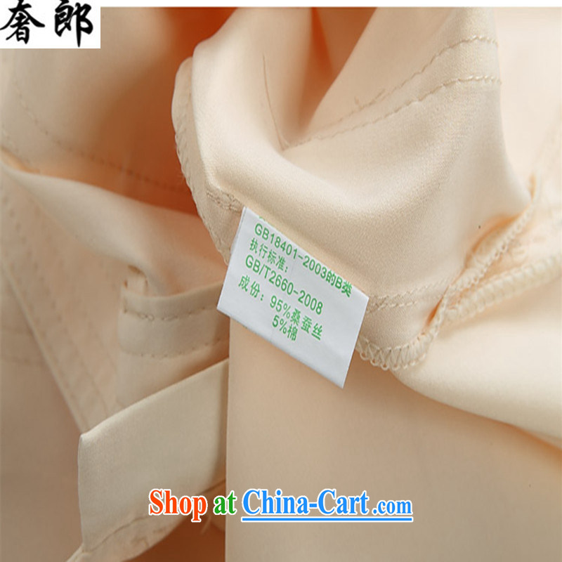 Luxury health 2015 summer New Men Chinese men and a short-sleeved Chinese Wind and manually load the detained Chinese shirt national dress shirt Grandpa loaded summer beige 190/56, extravagance, and shopping on the Internet