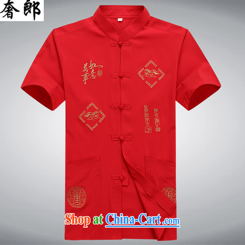Luxury health 2015 new Chinese men and Kit Chinese style Chinese men and a short-sleeved pants summer hand-tie Chinese national costume 10,000 things red 190_56