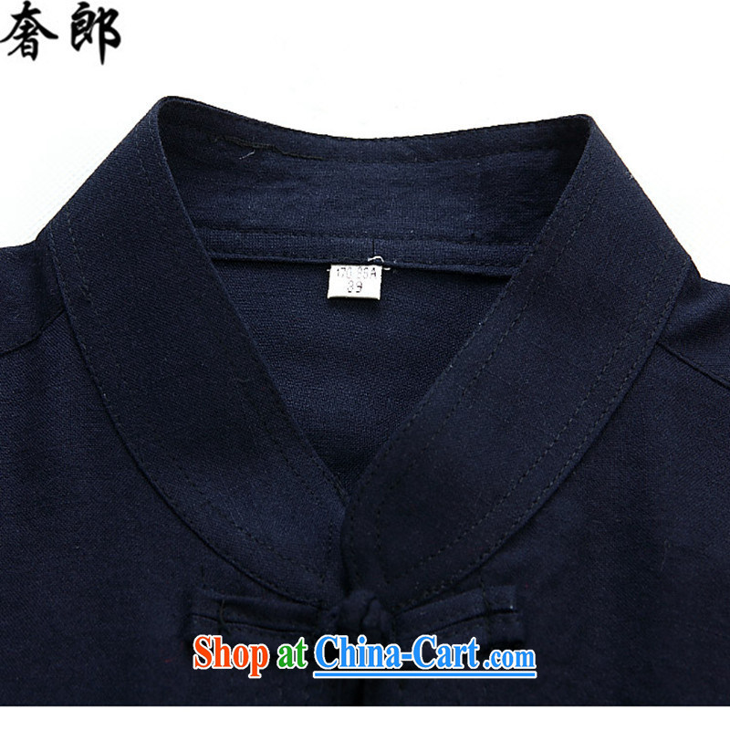 Luxury health 2015, older men Chinese Tang replace summer short-sleeved shirts, collar linen shirt father with Chinese hand-tie shirt large, Grandpa summer white package 190 /56, extravagance, and shopping on the Internet