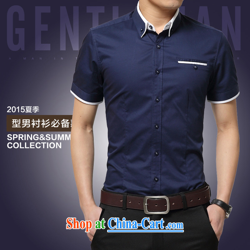 Kai Lok where summer 2015 New Men's T-shirt Pure Cotton Men's shirts beauty and deep blue XXXL 185